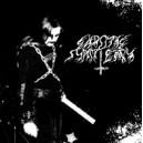 Chaotic Symmetry - Ερπώμενοι CD