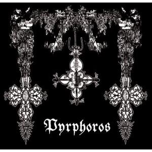 Pyrphoros (Ger) - Pyrphoros LP [PREORDER, out 01/02/19]